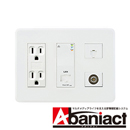 Abaniact 情報コンセント Cat.5e (TEL/LAN/TV/Wi-Fi) AC-212VTLW-02